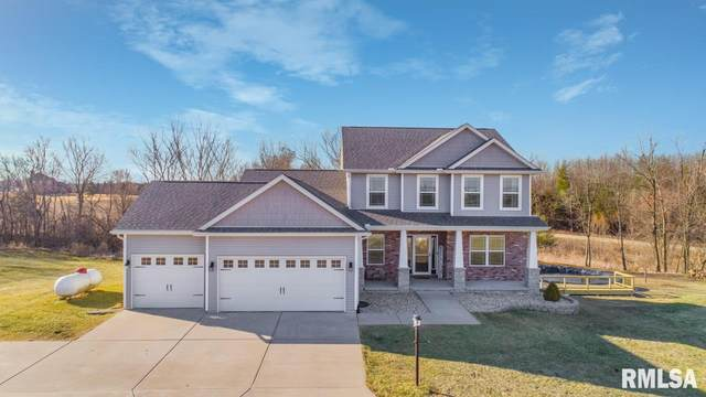 1413 Stephanie Lane, Metamora, IL 61548 (#PA1213253) :: RE/MAX Preferred Choice