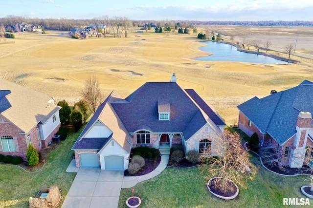 2408 W Augusta Drive, Dunlap, IL 61525 (#PA1213286) :: Adam Merrick Real Estate