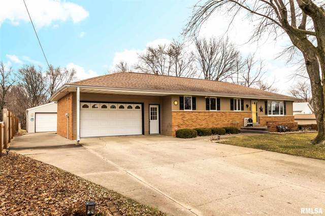 302 Carolina Street, Washington, IL 61571 (#PA1213332) :: Adam Merrick Real Estate