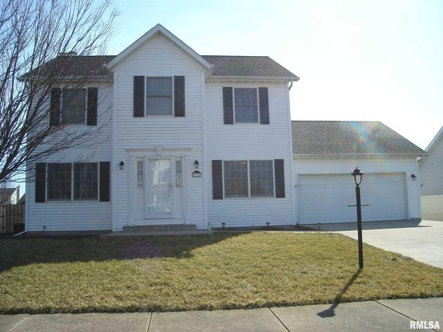 2314 W Molly Lane, Dunlap, IL 61525 (#PA1213340) :: Adam Merrick Real Estate