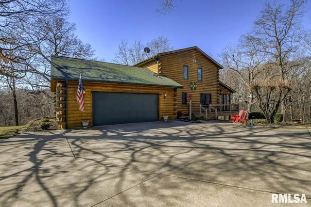 24210 Burr Oaks Lane, Athens, IL 62613 (#CA998494) :: Killebrew - Real Estate Group