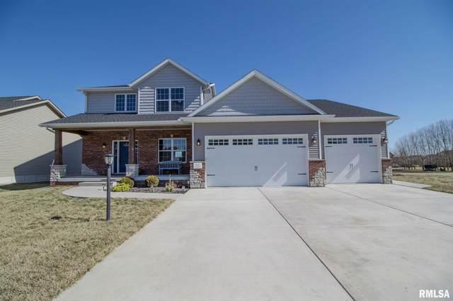 613 Patricia, Washington, IL 61571 (#PA1213360) :: Adam Merrick Real Estate
