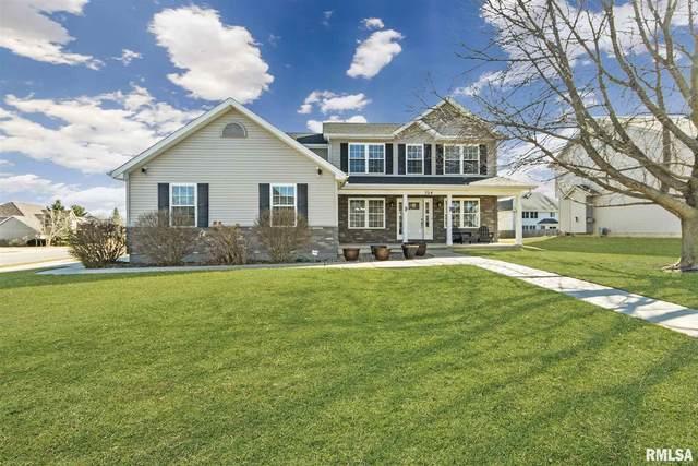 704 S Breckenridge Drive, Dunlap, IL 61525 (#PA1213379) :: Adam Merrick Real Estate