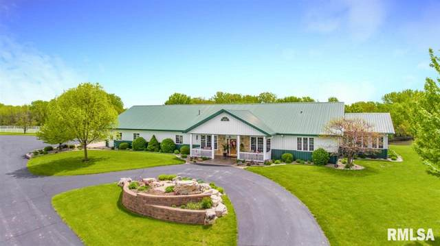 25925 Iron Mountain Road, Tremont, IL 61568 (MLS #PA1213562) :: BN Homes Group