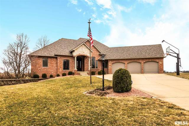 7906 W Thornridge Drive, Mapleton, IL 61547 (#PA1213566) :: The Bryson Smith Team