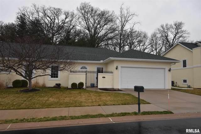 5615 W Woodbriar Lane, Peoria, IL 61615 (#PA1213625) :: Paramount Homes QC