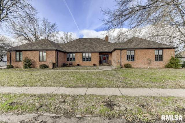 7 Hickory Hills Drive, Springfield, IL 62707 (#CA998763) :: Killebrew - Real Estate Group