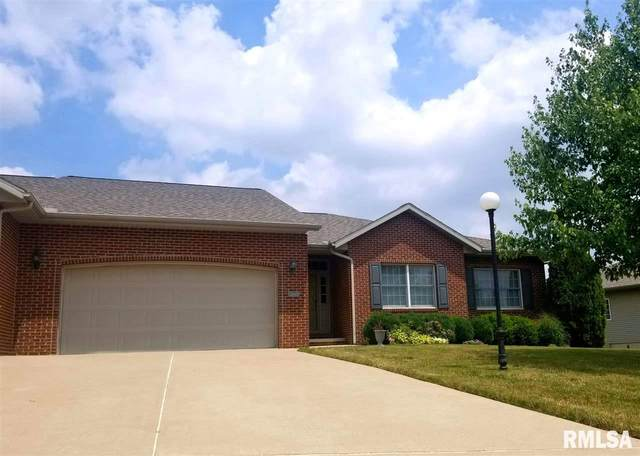 3507 Cattail Cove, Pekin, IL 61554 (#PA1213719) :: Killebrew - Real Estate Group