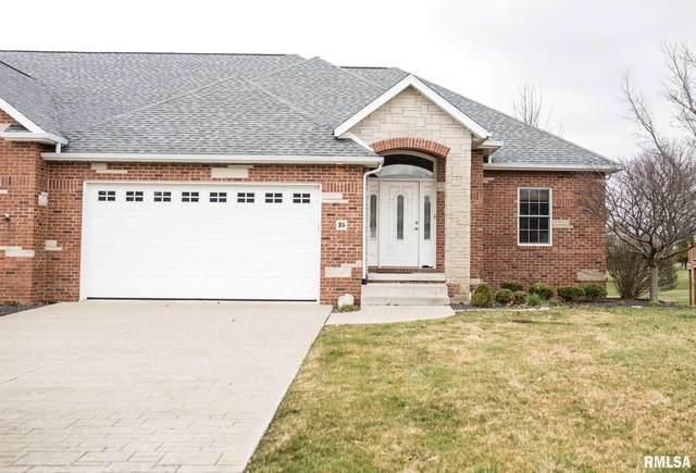 25 Mashie Court, Springfield, IL 62707 (#CA998790) :: Killebrew - Real Estate Group