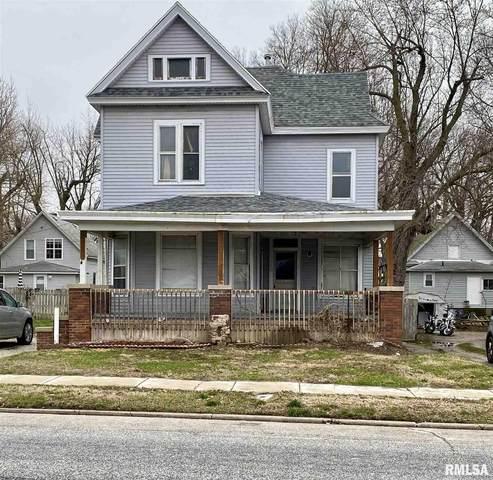 444 S Main Street, Jacksonville, IL 62650 (#CA998798) :: Paramount Homes QC