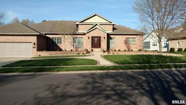 5112 Eagle Ridge Street, Springfield, IL 62711 (#CA998848) :: Killebrew - Real Estate Group