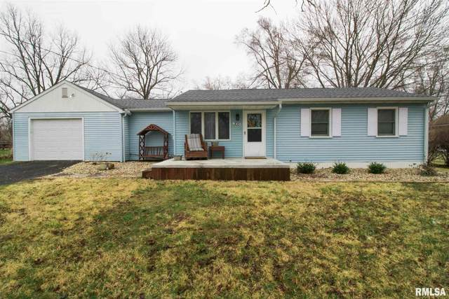 305 Wagner Street, Washington, IL 61571 (#PA1213824) :: The Bryson Smith Team