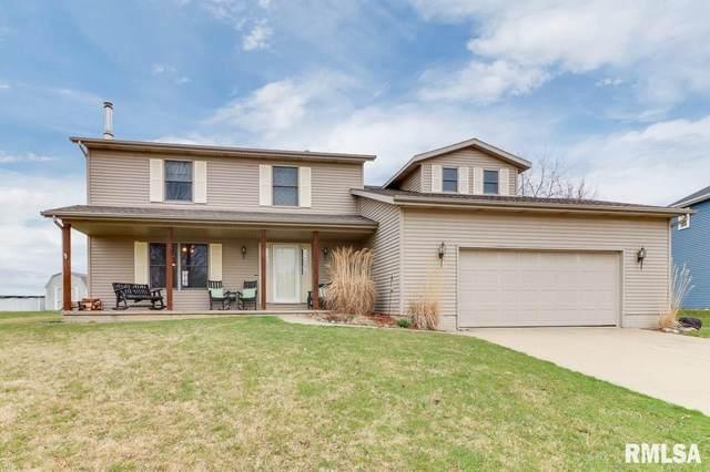 715 Yoder Lane, Danvers, IL 61732 (#PA1213868) :: Adam Merrick Real Estate