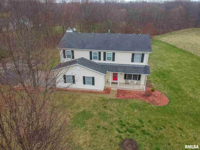 16988 Dee Mack Road, Mackinaw, IL 61755 (#PA1213891) :: Adam Merrick Real Estate