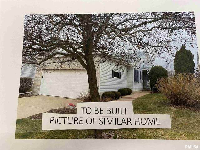 6 Welcome Center Court, Le Claire, IA 52753 (#QC4210390) :: Paramount Homes QC
