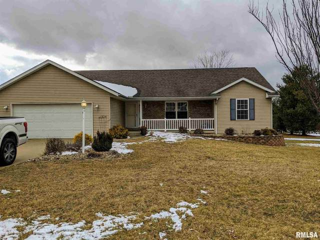 137 Farmview Court, East Peoria, IL 61611 (#PA1213903) :: Adam Merrick Real Estate