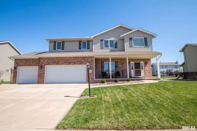 11020 N Northfield Lane, Dunlap, IL 61525 (#PA1213910) :: Adam Merrick Real Estate