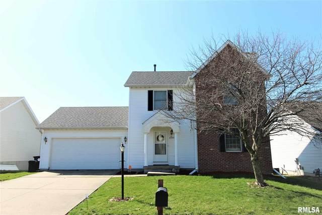 4010 W Carrousel Lane, Peoria, IL 61615 (#PA1213947) :: RE/MAX Preferred Choice