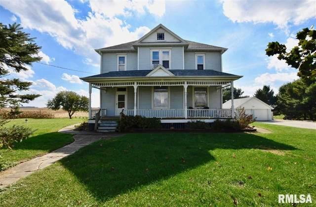 7904 S Hanna City-Glasford Road, Glasford, IL 61533 (#PA1213980) :: Killebrew - Real Estate Group