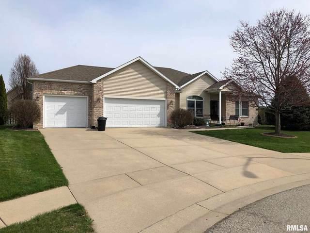 5005 Crane Drive, Springfield, IL 62711 (#CA998988) :: Killebrew - Real Estate Group