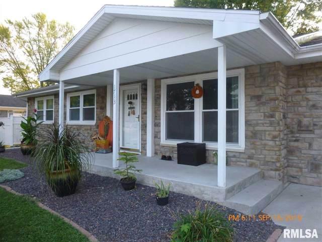 1713 Nita Lane, South Jacksonville, IL 62650 (#CA999000) :: Killebrew - Real Estate Group