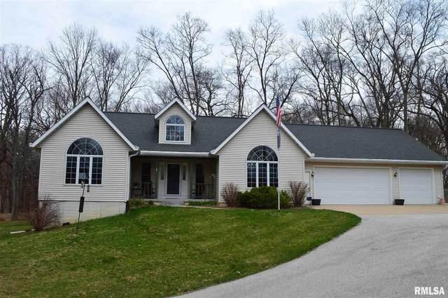 5603 W Pottstown Road, Peoria, IL 61615 (#PA1213996) :: Adam Merrick Real Estate