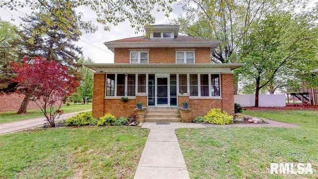 420 S Chestnut Street, Tremont, IL 61568 (MLS #PA1214000) :: BN Homes Group