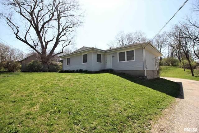 920 E Kinzie Street, Riverton, IL 62561 (#CA999049) :: Killebrew - Real Estate Group