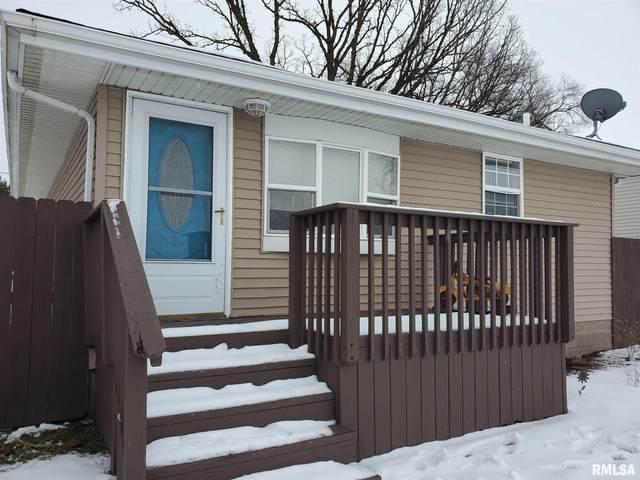220 N Pekin Lane, Hanna City, IL 61536 (#PA1214196) :: Killebrew - Real Estate Group