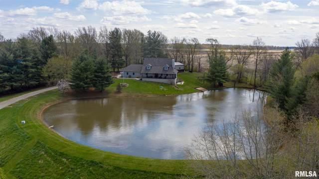 8200 New City Road, Rochester, IL 62563 (#CA999151) :: Killebrew - Real Estate Group