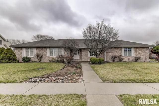 2621 Hazelnut Drive, Springfield, IL 62704 (#CA999193) :: Paramount Homes QC