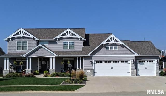 1318 Coventry Drive, Washington, IL 61571 (#PA1214442) :: RE/MAX Preferred Choice