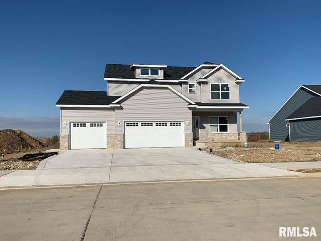 3127 W Boulder Point Court, Dunlap, IL 61525 (#PA1214458) :: Paramount Homes QC