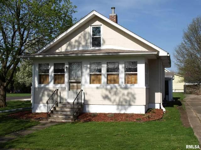 1332 N Academy Street, Galesburg, IL 61401 (#CA999426) :: Adam Merrick Real Estate