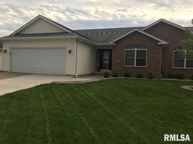 7107 Preston Drive, Springfield, IL 62711 (#CA999507) :: Paramount Homes QC