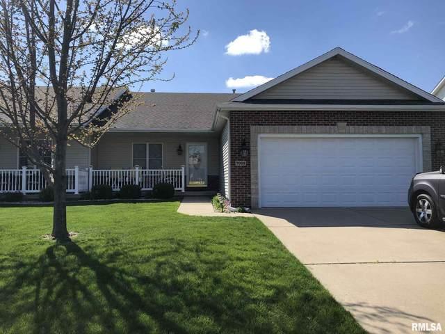 7009 Preston Drive, Springfield, IL 62711 (#CA999582) :: Paramount Homes QC