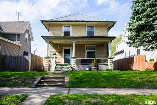 842 12TH Avenue South, Clinton, IA 52732 (#QC4211298) :: Killebrew - Real Estate Group