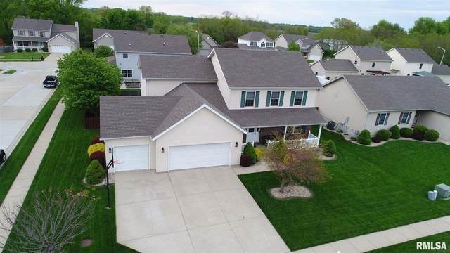 4101 Newtonmore Drive, Springfield, IL 62712 (#CA999618) :: Paramount Homes QC