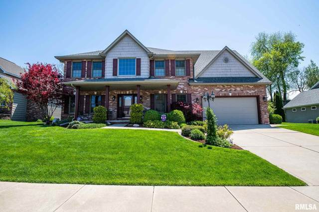 5608 Timber Oak Court, Peoria, IL 61615 (#PA1214914) :: RE/MAX Preferred Choice
