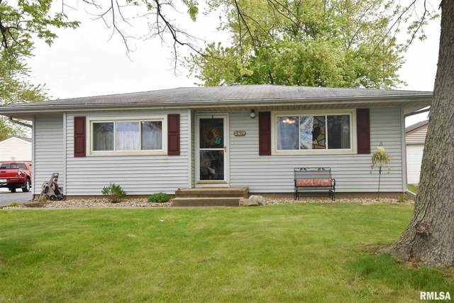 5419 S Juliette Drive, Bartonville, IL 61607 (#PA1214951) :: RE/MAX Preferred Choice