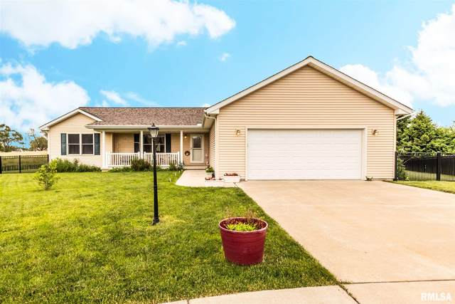 4507 W Correll Street, Bartonville, IL 61607 (#PA1214969) :: RE/MAX Preferred Choice
