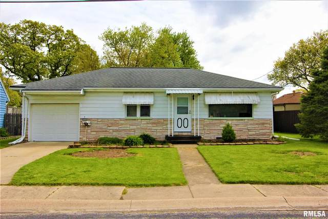 5 Alexander Lane, Bartonville, IL 61607 (#PA1214991) :: RE/MAX Preferred Choice