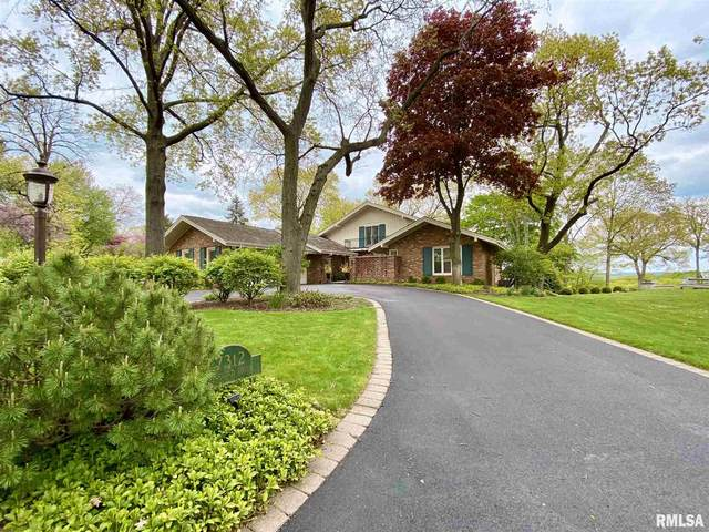 7312 N Edgewild Drive, Peoria, IL 61614 (#PA1214997) :: Paramount Homes QC