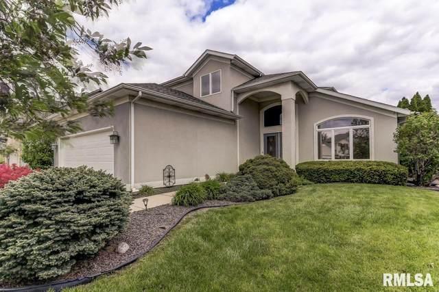 2724 Wordsworth Drive, Springfield, IL 62711 (#CA999776) :: Paramount Homes QC