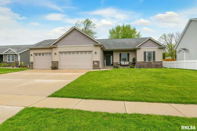 510 W Pinehurst Drive, Eldridge, IA 52748 (#QC4211558) :: Paramount Homes QC