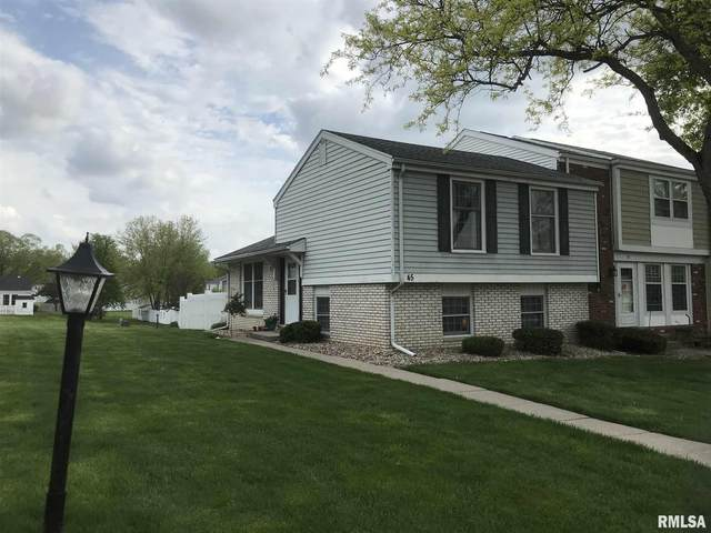 45 Richmond Road, Macomb, IL 61455 (#PA1215086) :: Paramount Homes QC