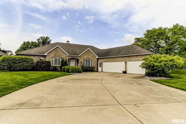 3301 Panther Creek Drive, Springfield, IL 62711 (#CA999801) :: The Bryson Smith Team