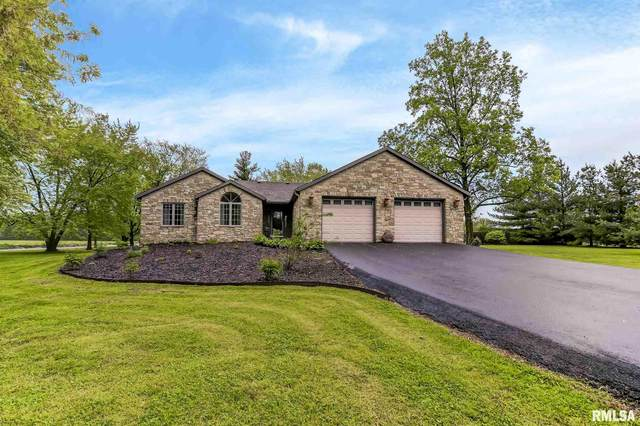 546 Jostes Road, Rochester, IL 62563 (#CA999813) :: Killebrew - Real Estate Group