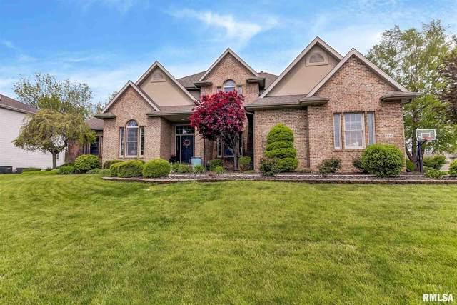 6216 Northampton Lane, Springfield, IL 62711 (#CA999814) :: Paramount Homes QC