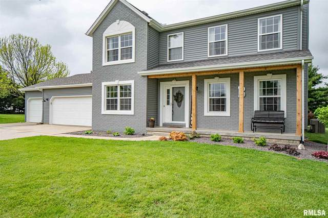 1006 Summerset Street, Morton, IL 61550 (#PA1215157) :: Adam Merrick Real Estate